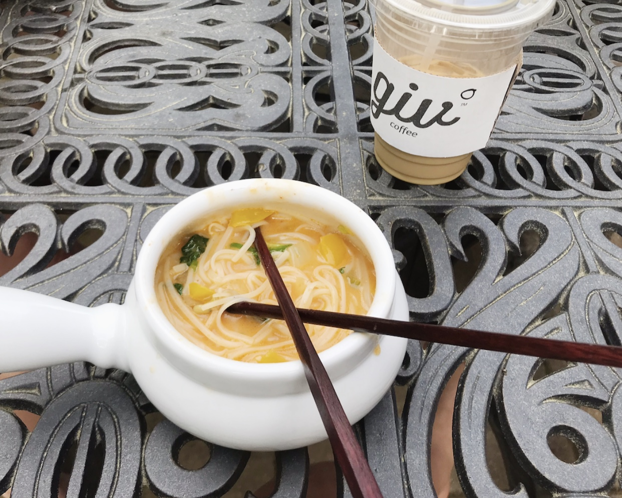 Thai Red Curry Pho